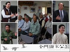 上林座談會(20111130)-02.jpg