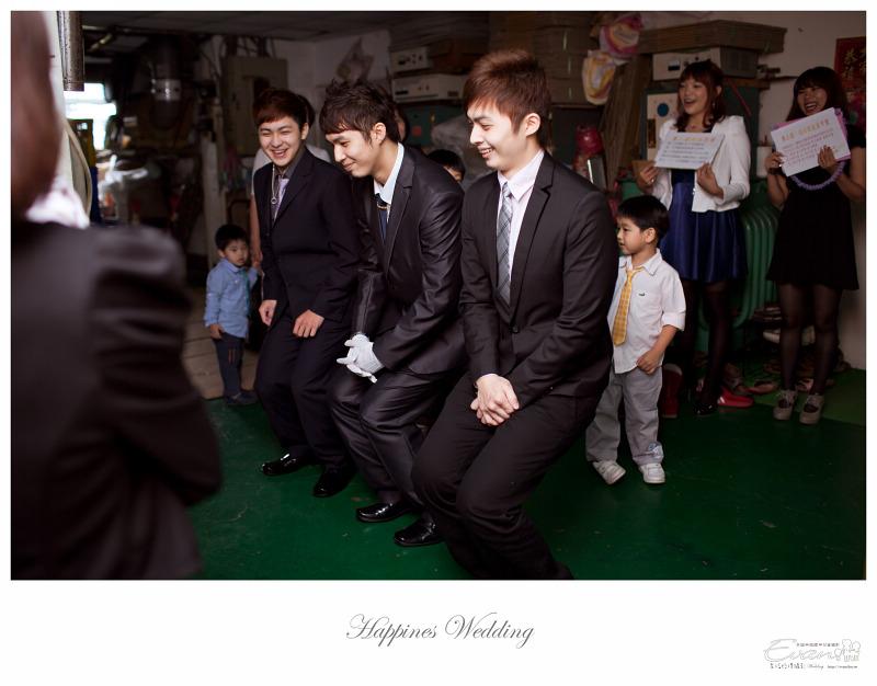 [婚禮攝影] 威智&佳慧  婚禮紀錄_0055
