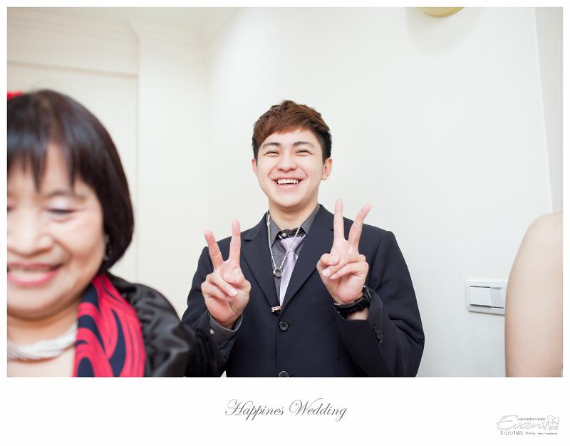 [婚禮攝影] 威智&佳慧  婚禮紀錄_0125