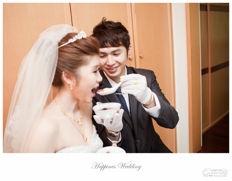 [婚禮攝影] 威智&佳慧  婚禮紀錄_0132