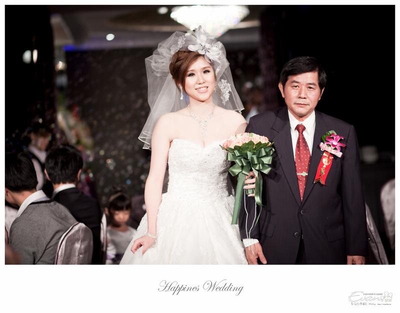 [婚禮攝影] 威智&佳慧  婚禮紀錄_0222