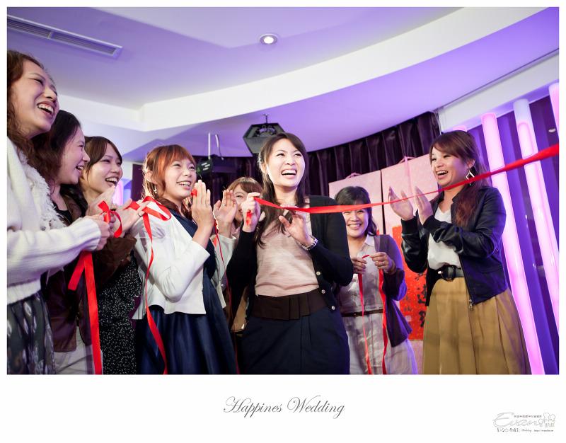 [婚禮攝影] 威智&佳慧  婚禮紀錄_0281