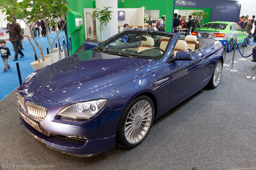 Motor Show - BMW 2