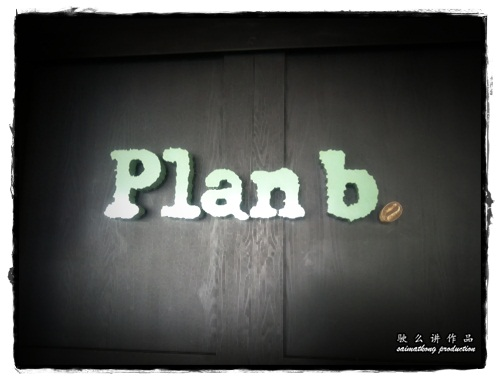 Plan B @ Bangsar Village 1