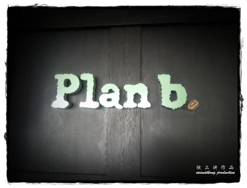 Plan B by The BIG GROUP @ Bangsar Village 1