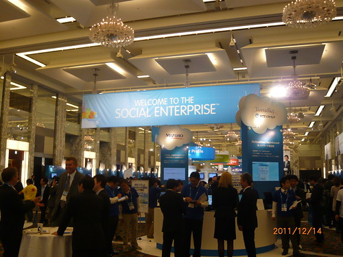 Cloudforce 2011Japan - 15
