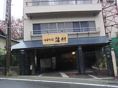 Sushi no Yado Keisho