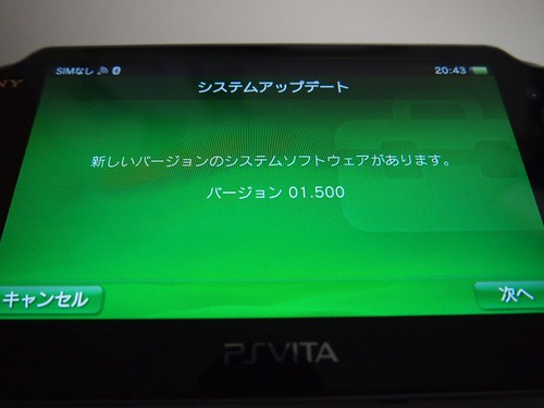PC194374