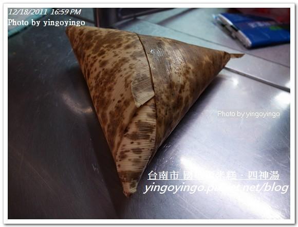 台南市_國華街米糕四神湯20111218_R0049838