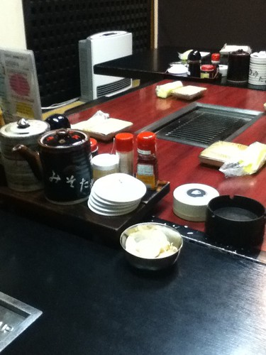 焼肉ハマサキ