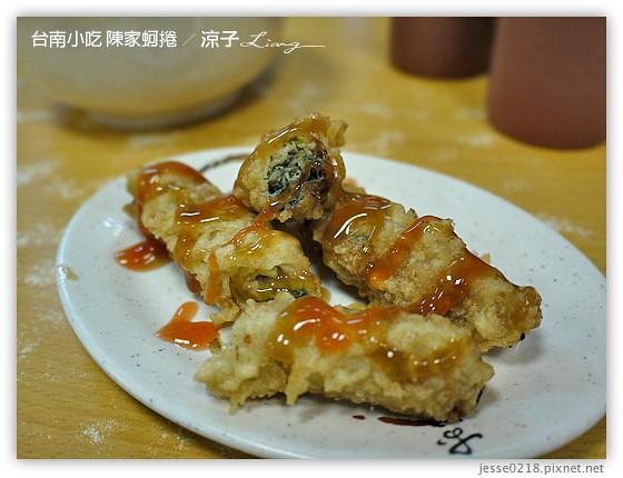 台南小吃 陳家蚵捲 3