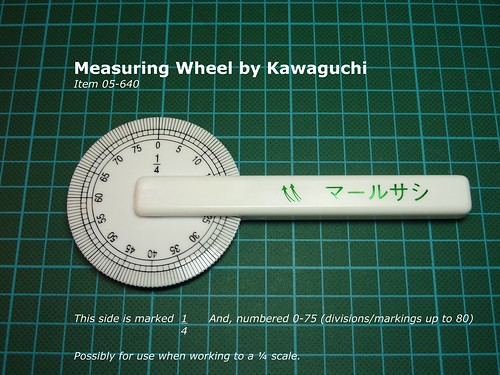 Measuring Wheel (Scaled Side)