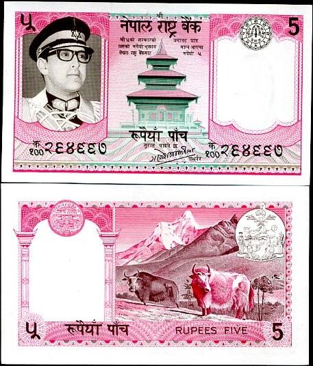 5 Rupií Nepál 1974, Pick 23