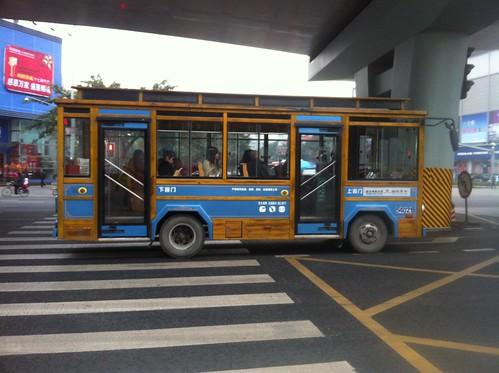 My Favorite Bus