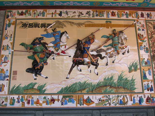 Recent Photos The Commons Getty Collection Galleries World Map App    Xiahou Dun Vs Guan Yu
