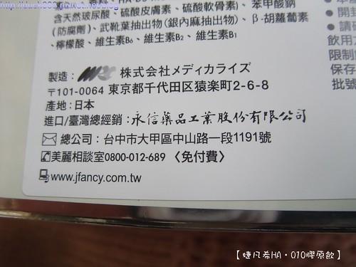 DSCF4446Q10