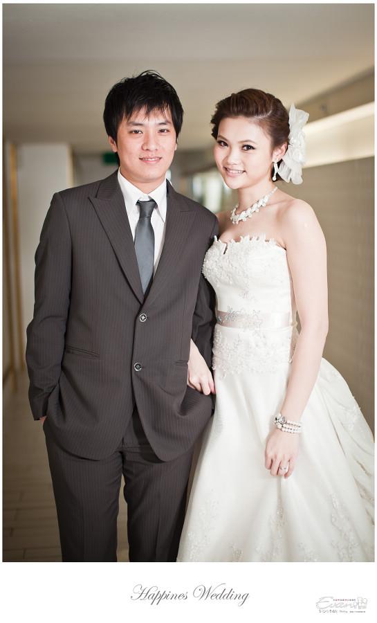 婚禮紀錄 緯洋&純華 _0045