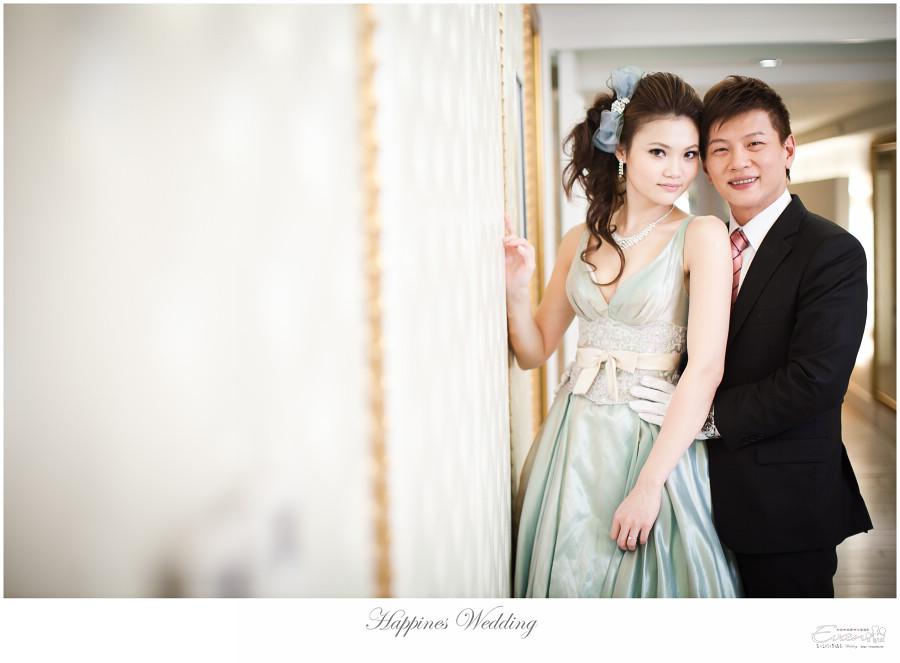 婚禮紀錄 緯洋&純華 _0241