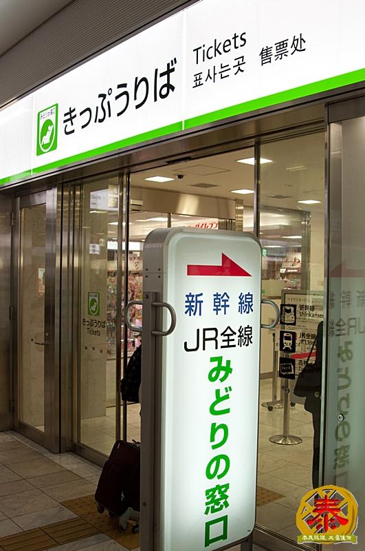 JR PASS-北九州應用   (5)