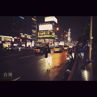 TRAVEL : Zhongxiao Rd, Taipei City