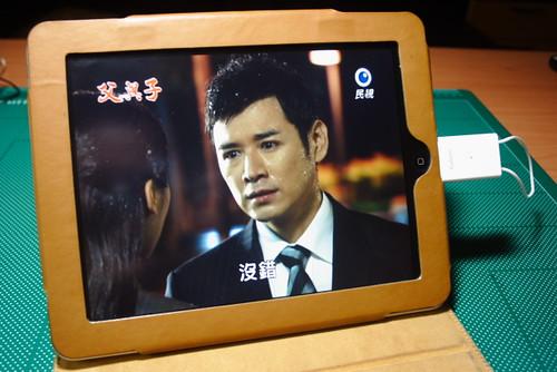 TiviZen 行動數位電視