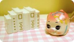 The little piggy bank.