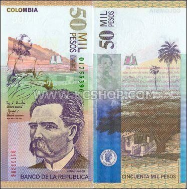 P-455_Colombia_2001_50,000_Pesos