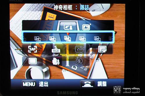 Samsung_NX200_magic_01