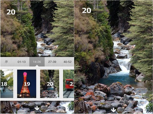 我的iPhone攝影集App