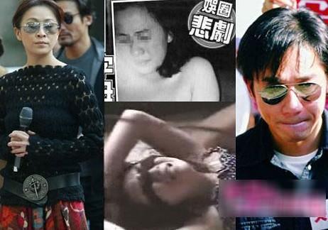 Hong Kong Actress Carina Lau Ka Ling Rape Video
