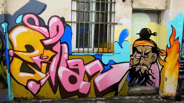 graffiti | shanghai 2012 . graffiti park