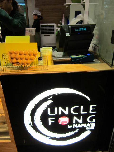 Uncle Fong's