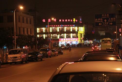 De straat van ons hotel