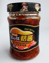 Mushroom Sauce, 5-spice