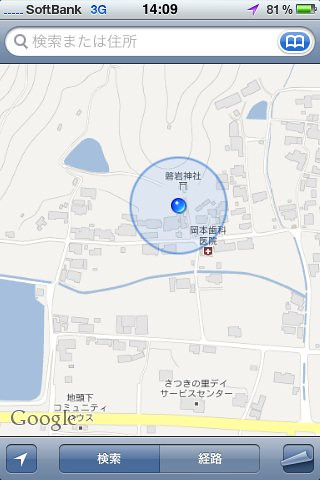 磐岩神社 #20