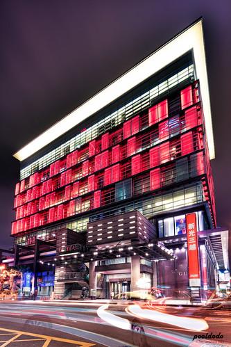 [architecture] Shin Kong Mitsukoshi