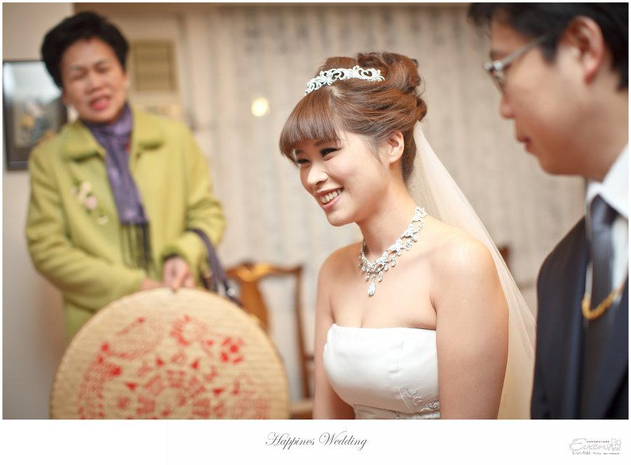 婚禮紀錄 婚禮攝影_0109