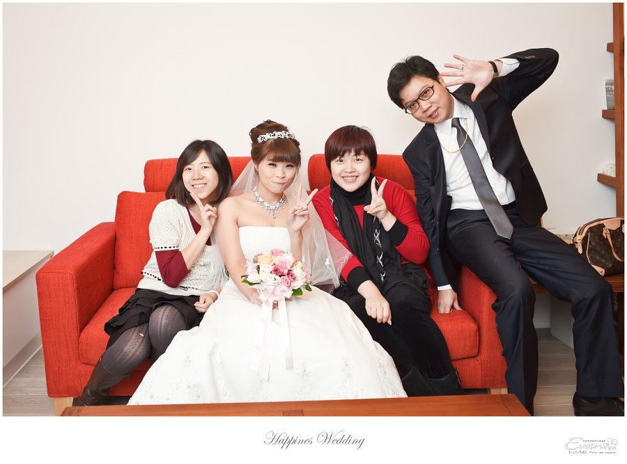 婚禮紀錄 婚禮攝影_0142