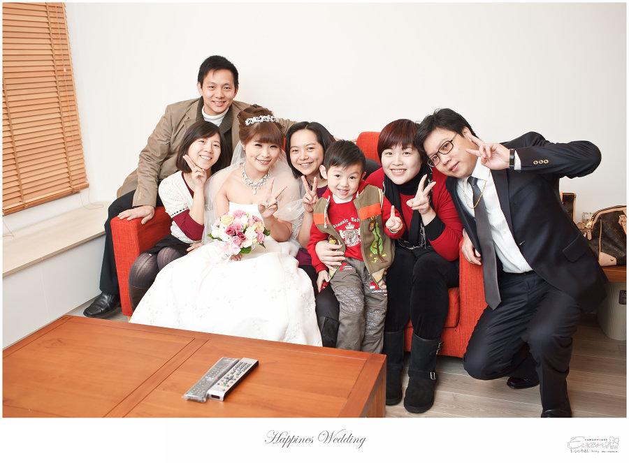 婚禮紀錄 婚禮攝影_0143