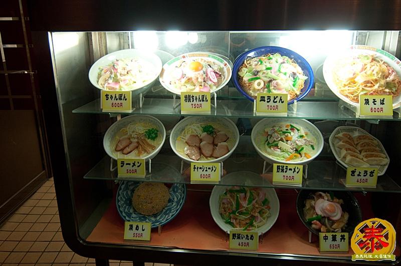 DAY-1-食-中華大八  (18)