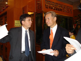 2005 AAARI Annual Banquet