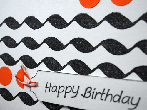 Happy Birthday (detail)
