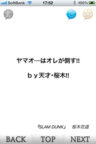 mangameigen1-8