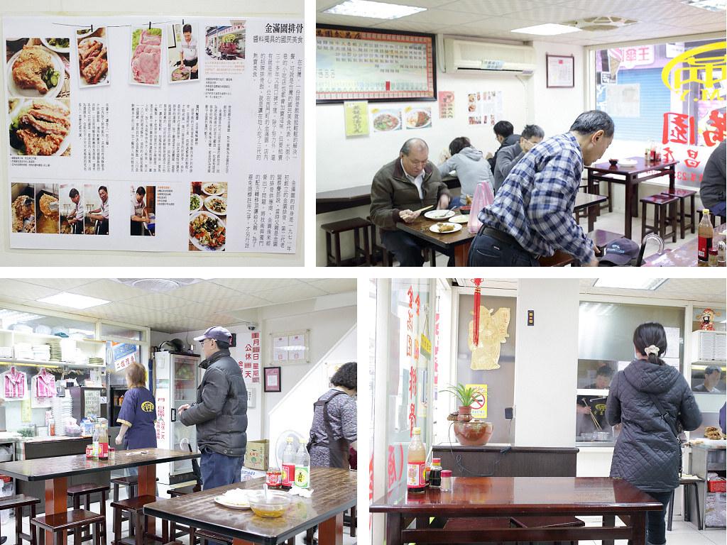 20140110萬華-金滿園 (12)