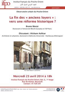 Séminaire : La fin des « anciens loyers » : vers une réforme historique ? (Beyrouth, 23 avril 2014)