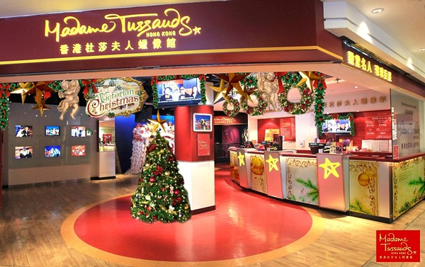 HKTB - Madame Tussauds Hong Kong Christmas Decorations