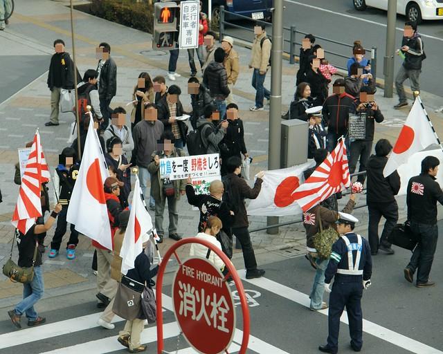 "Demonstration in Akihabara : ""Not allow the tyranny of Korea! ! Get out immediately from the Takeshima (Korea Dokdo)"" in Akihabara"