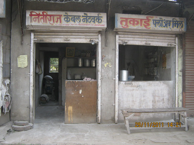 Tukai Flour Mill & Nitiraj Cable Network at Kirkatwadi, Sinhagad Road, Pune 411 024