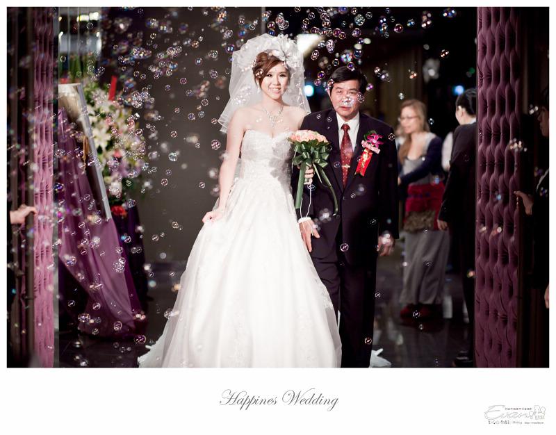 [婚禮攝影] 威智&佳慧  婚禮紀錄_0221