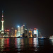 Shanghai Pudong after Dark
